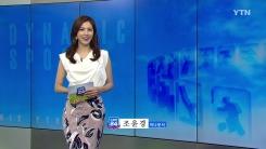 [스포츠24] 스포츠 100배 즐기기 (397회)