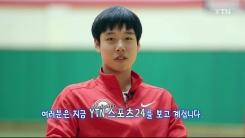 """[현장인터뷰] 김준성 """"이제는 실력으로 주목받겠다"""""""
