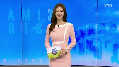 [스포츠24] 스포츠 100배 즐기기 (407회)