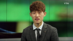 """[현장인터뷰] 이재성 """"오다리, 불편함 아닌 장점"""""""