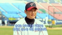 [현장인터뷰] 오지환, 우승 갈증 푼다…'오∼사이다'