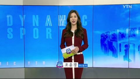 [스포츠24] 스포츠 100배 즐기기 (415회)
