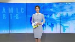 [스포츠24] 스포츠 100배 즐기기 (417회)