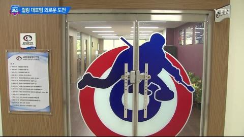 [스포츠24] 스포츠 100배 즐기기 (436회)