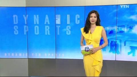 [스포츠24] 스포츠 100배 즐기기 (437회)
