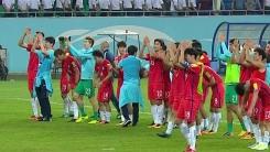 [빅매치하이라이트] 천신만고 끝에 월드컵 9회 연속 본선행