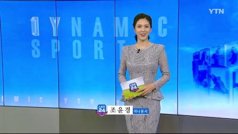 [스포츠24] 스포츠 100배 즐기기 (440회)