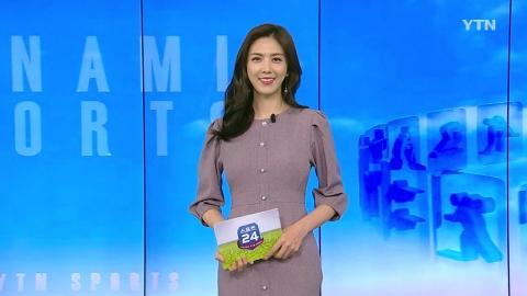 [스포츠24] 스포츠 100배 즐기기 (442회)