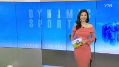 [스포츠24] 스포츠 100배 즐기기 (444회)
