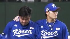 [빅매치하이라이트] 야구 한일전, 아쉬운 끝내기 패배
