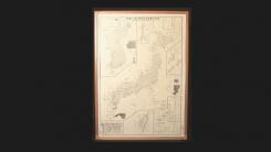 지도구역일람도 (일본 육지측량부 발행)