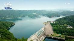 [수려한 물길여행] 대청댐