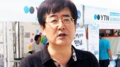 따뜻한 나눔을 알리는 공유 서울 박람회 [전효관, 서울혁신기획관]
