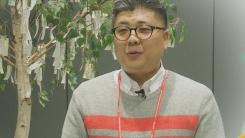 청소년의 꿈을 응원하는 날개나눔 리더십 컨퍼런스 [김재호, 한화 프로모션 본부]