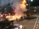 [사고현장]호평동 차량 폭파사고