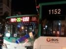 [사고현장]버스 사고 현장