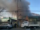[사고현장]후평공단 화재사고