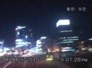 [순간포착]3월 26일 의정부시 밤하늘 붉...