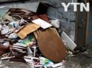[사고현장]쓰레기불법투기
