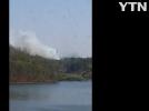 [사고현장]백학 저수지 산불