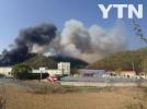 [사고현장]파주 공장에서 화재