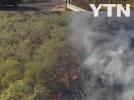 [사고현장]파산서원 인근 화재