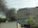 [사고현장]화재 사건