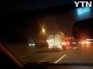 [사고현장]외곽순환도로 버스 화재