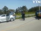 [사고현장]어린이날 교통사고