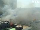 [사고현장]성산동 카센터 화재