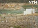 [기타]수중보 공사현장