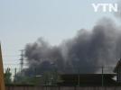[사고현장]울산 신산업단지일반내 불 발생