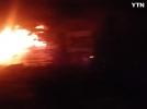 [사고현장]고촌화재