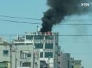 [사고현장]익산 영등동 화재
