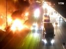 [사고현장]차량화재