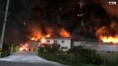 [사고현장]화산 대영양계장화재