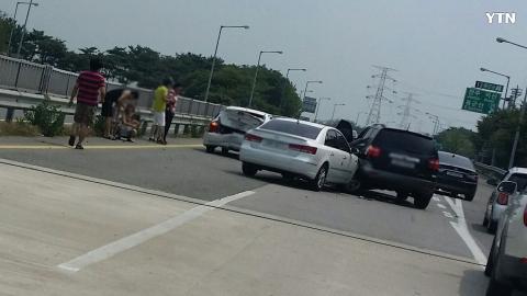[사고현장] 자동차 사고