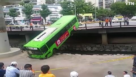 [사고현장] 상계역 버스사고 현장