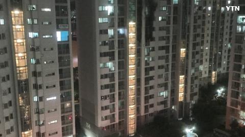 [사고현장] 의정부 장암 동아아파트 화재