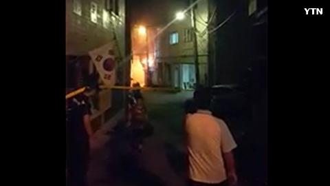 [사고현장] 구리재래시장내화재사건