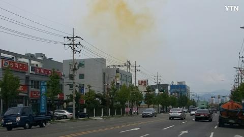 [사고현장] 노란색 연기