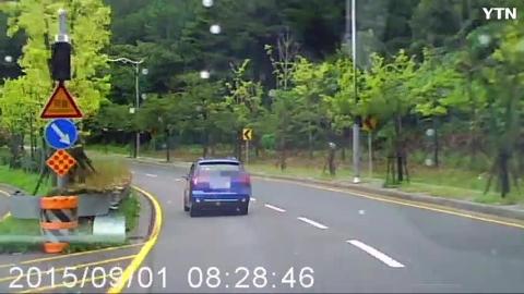 [사고현장] 빗길 운전 단독사고