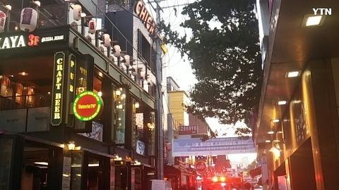 [기타] 이태원 해밀턴 '홍석천 가게' 인...