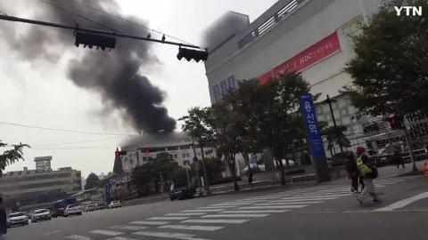 [기타] 용산화재