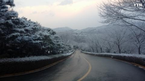 무지개 수놓은 한국신약의 새벽길