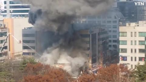 덕양구화정동 화재현장 2