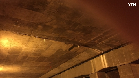 다리밑 천장 균열