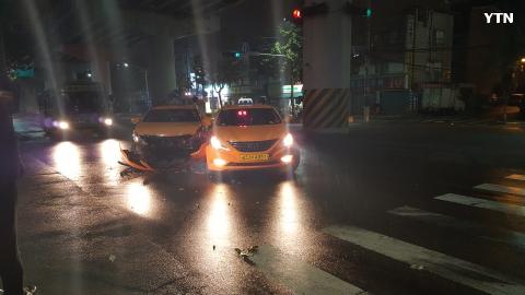 자양동 택시사고