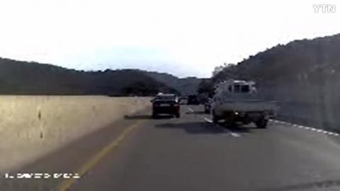 서해안고속도로사고