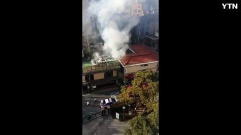 청담동 주택가 화재